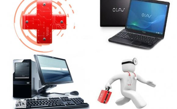 Ремонт компьютеров и ноутбуков
