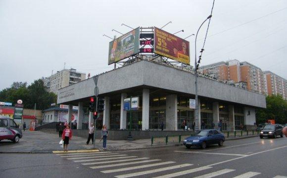 Москва Медведково Вестибюль